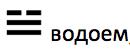 Снимок экрана 2015-02-24 в 19.53.44