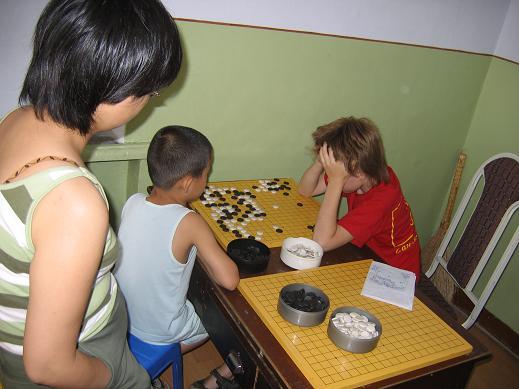 Китайская профессиональная школа игры Го weiqi